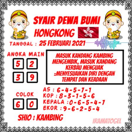 Syair Dewa Bumi HK Kamis 25-Feb-2021