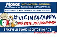 Logo Monge #ViciniDiZampa : ricevi un buono sconto fino a 7€ e Monge sosterrà la Protezione Civile