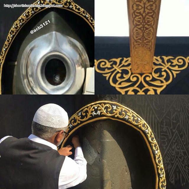Allah home