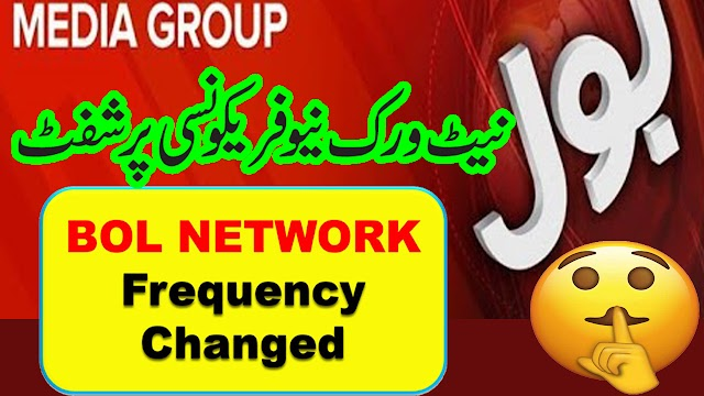 Bol News Network Frequency Changed