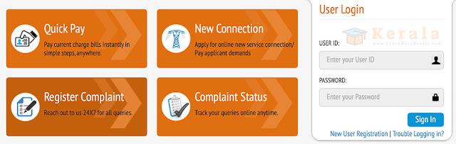 kseb online services
