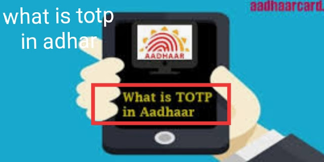 what is totp in aadhar card