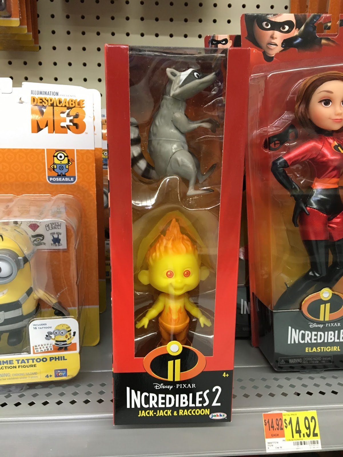 incredibles 2 jakks pacific big figures toys