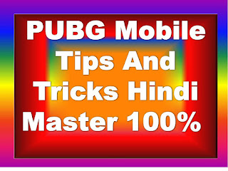 PUBG-Mobile-Tips-And-Tricks-Hindi | How-To-Survive-And-Win-A-Battle-Royale
