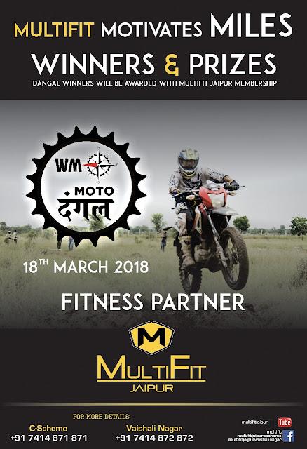 Moto Dangal MultiFit Motivates Miles