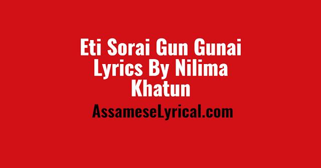 Eti Sorai Gun Gunai Lyrics