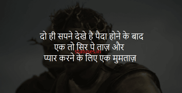 best 1 line hindi status of 2018