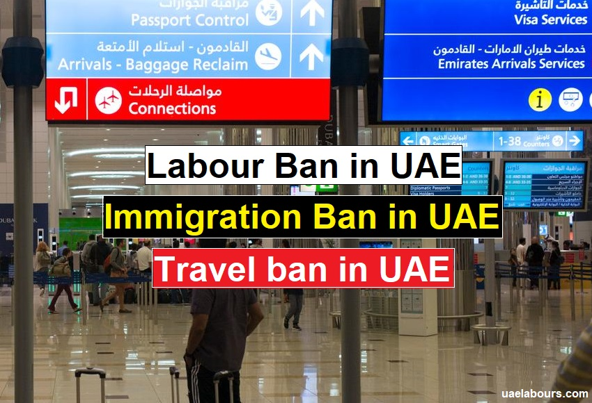 how to check passport ban in uae