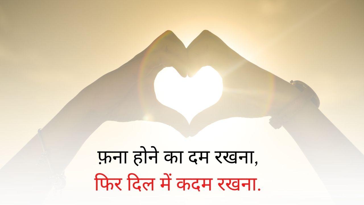 TOP Attitude Status in Hindi for Whatsapp