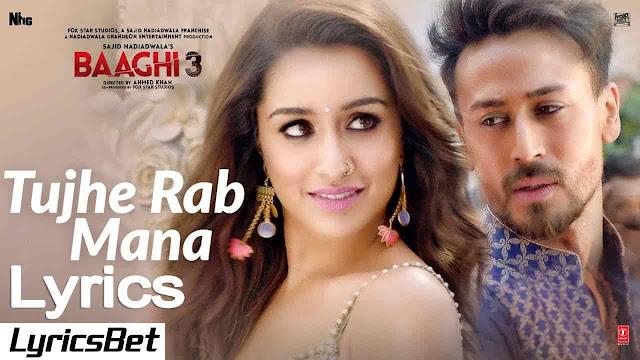 Tujhe Rab Mana Lyrics - Rochak, Shaan