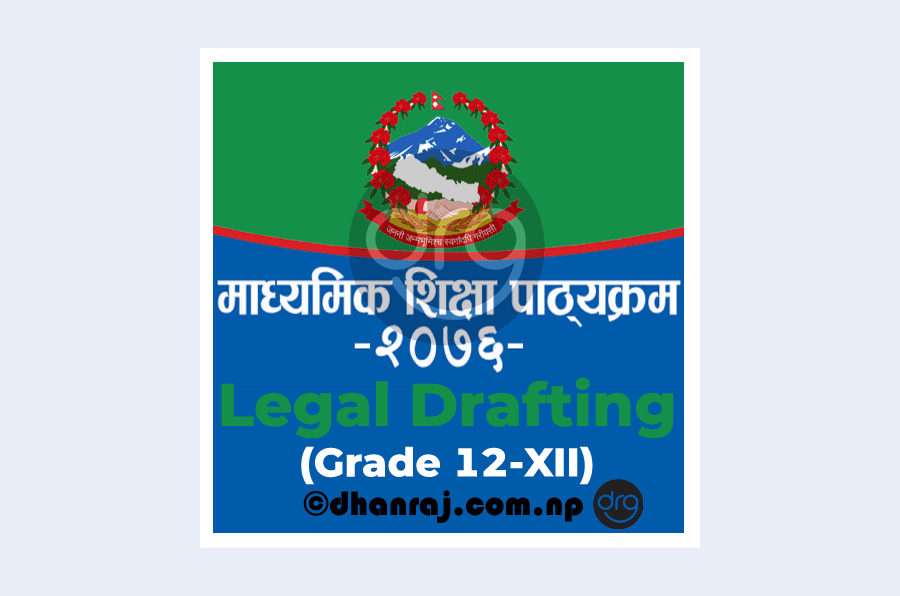 Legal-Drafting-Curriculum-Grade-12-XII-Subject-Code-Led210-2076-DOWNLOAD-PDF