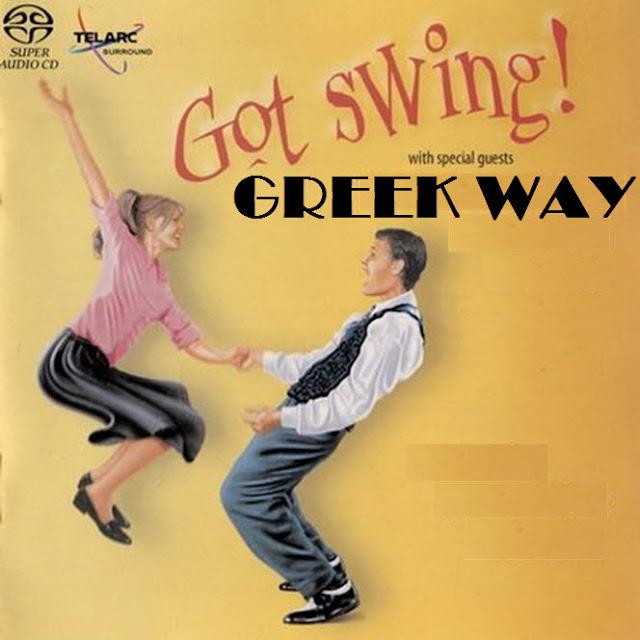 ΜΟΥΣΙΚΗ ΓΙΑ ΓΑΜΟ ΚΑΙ ΠΑΡΤΥ (WEDDING MUSIC): GOT SWING