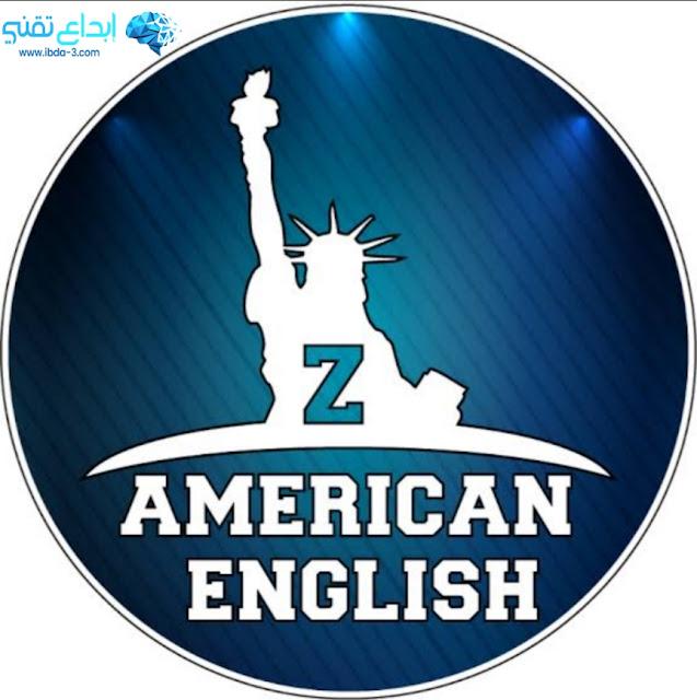افضل البرامج والتطبيقات لتعليم اللغة الانجليزية من البداية الي النهاية مجانا