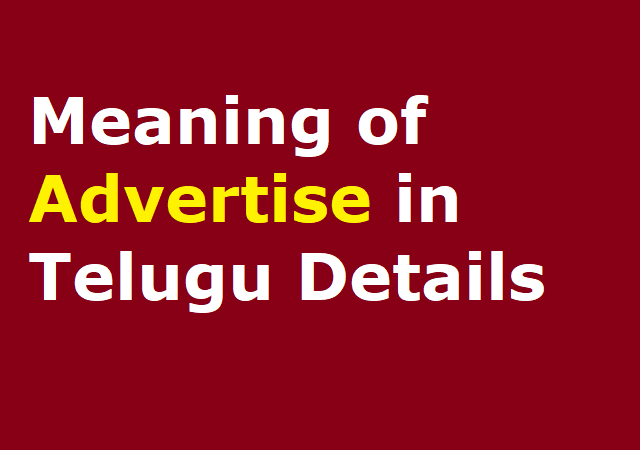 Meaning of Advertise in Telugu Details