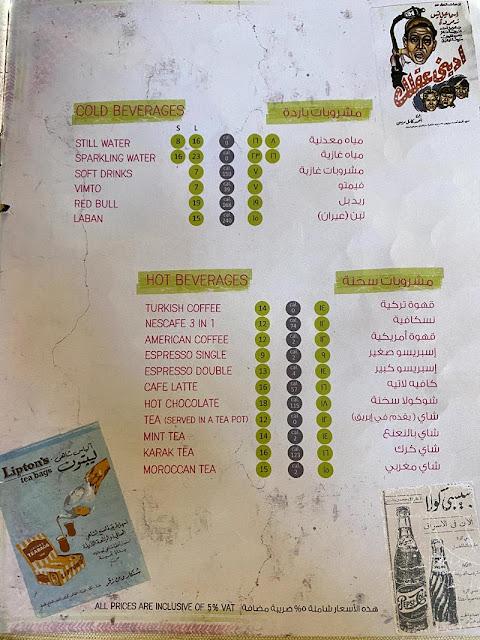 مطعم زاروب | المنيو وراقام التواصل وحسابهم في الانستقرام