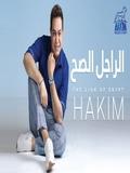 Hakim-El Ragel El Sah 2020