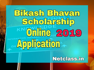 WB Bikash Bhavan Scholarship 2019 Online Application, Eligibility Criteria, Last Date and More