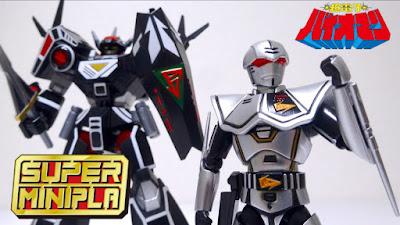 Super Mini-Pla Balzion & Shodo Super Bio Hunter Silva