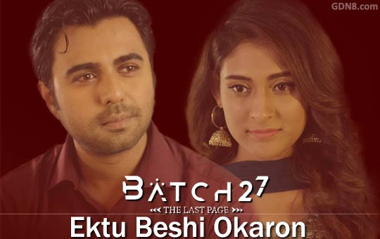 Ektu Beshi Okaron - Batch 27 - Tahsin Ahmed Apurba Mithila