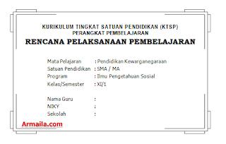 Download RPP KTSP PKN Kelas XI SMA