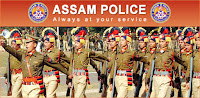 Assam Police Recruitment For 444 Various Vacancies - Last Date: 10th Oct 2020