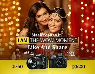 Free Nikon D750 Camera