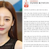 Goo Hara's brother reveals their mother asked a celebrity for photos at the funeral
