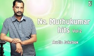 Na Muthukumar Super Hit Audio Jukebox Vol2