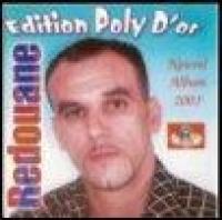 Cheb Redouane-Koulchi normal