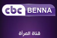 تردد جميع القنوات الجزائرية على النايل سات 2019  ALGERIAN CHANNELS FREQUENCY 17