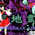 Touhou Chireiden ~ Subterranean Animism. Free Download
