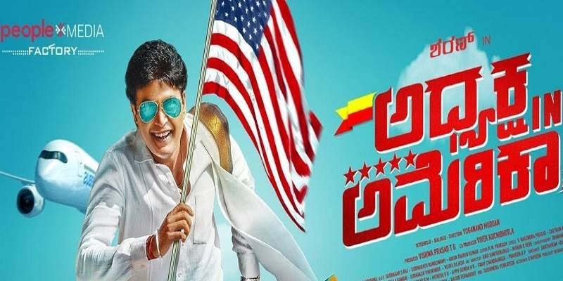 Adhyaksha In America Kannada Movie Poster