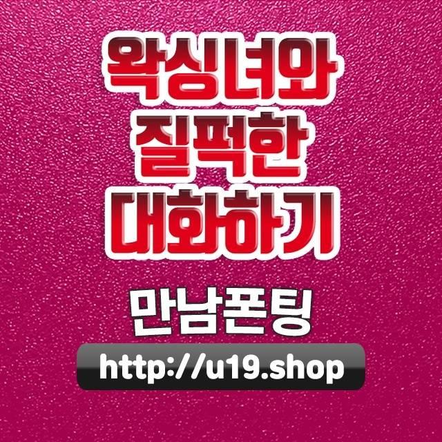 서울동작자영업