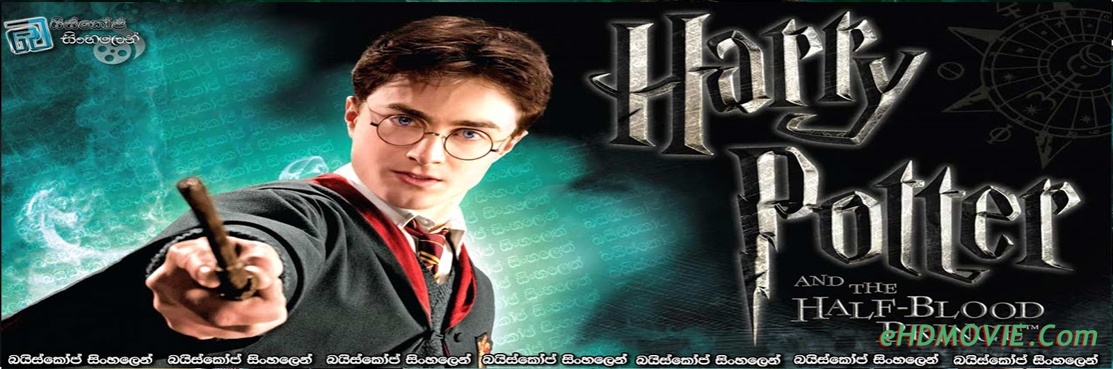 Harry Potter and the Half-Blood Prince 2009 Full Movie English 720p – 480p ORG BRRip 500MB - 1.2GB ESubs Free Download
