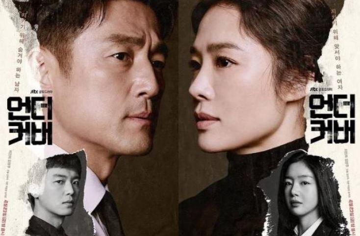 Sinopsis Drama Korea Undercover