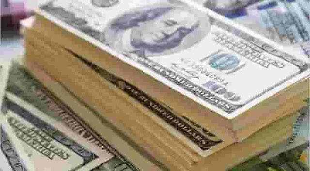 """EE.UU. desembolsa otros 52 millones de dólares para pago de salarios de Guaidó y sus """"funcionarios"""""""
