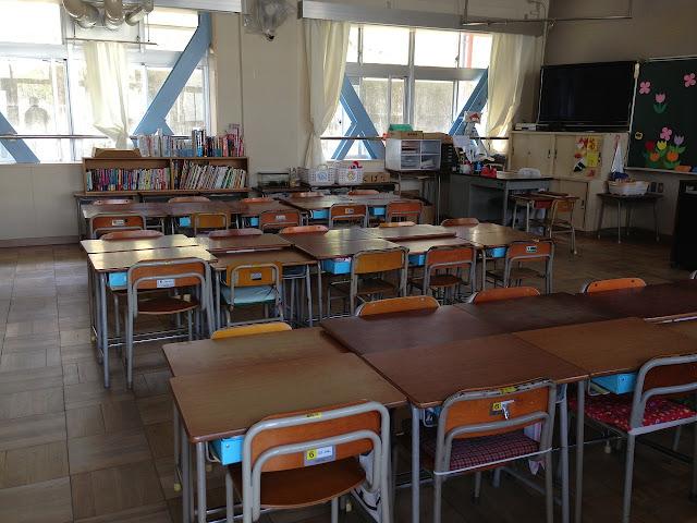 Suasana ruang kelas di jepang