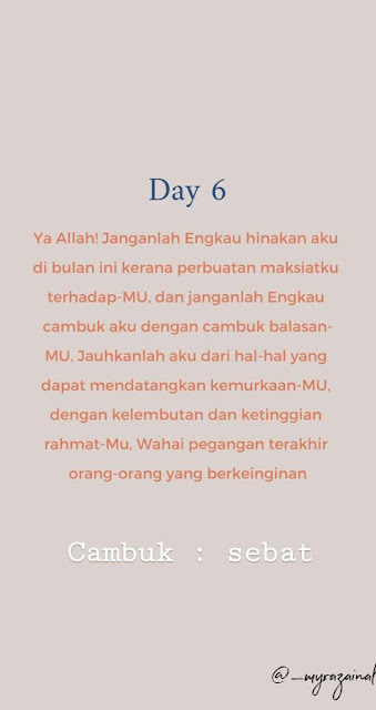 30 Doa Harian Ramadhan