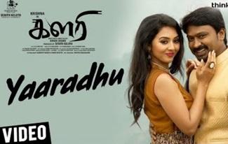 Kalari | Yaaradhu Video Song | Krishna, Vidya Pradeep | VV Prassanna | Kiran Chand