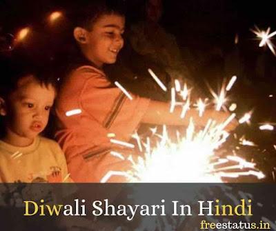 Diwali-Shayari-I-=Hindi