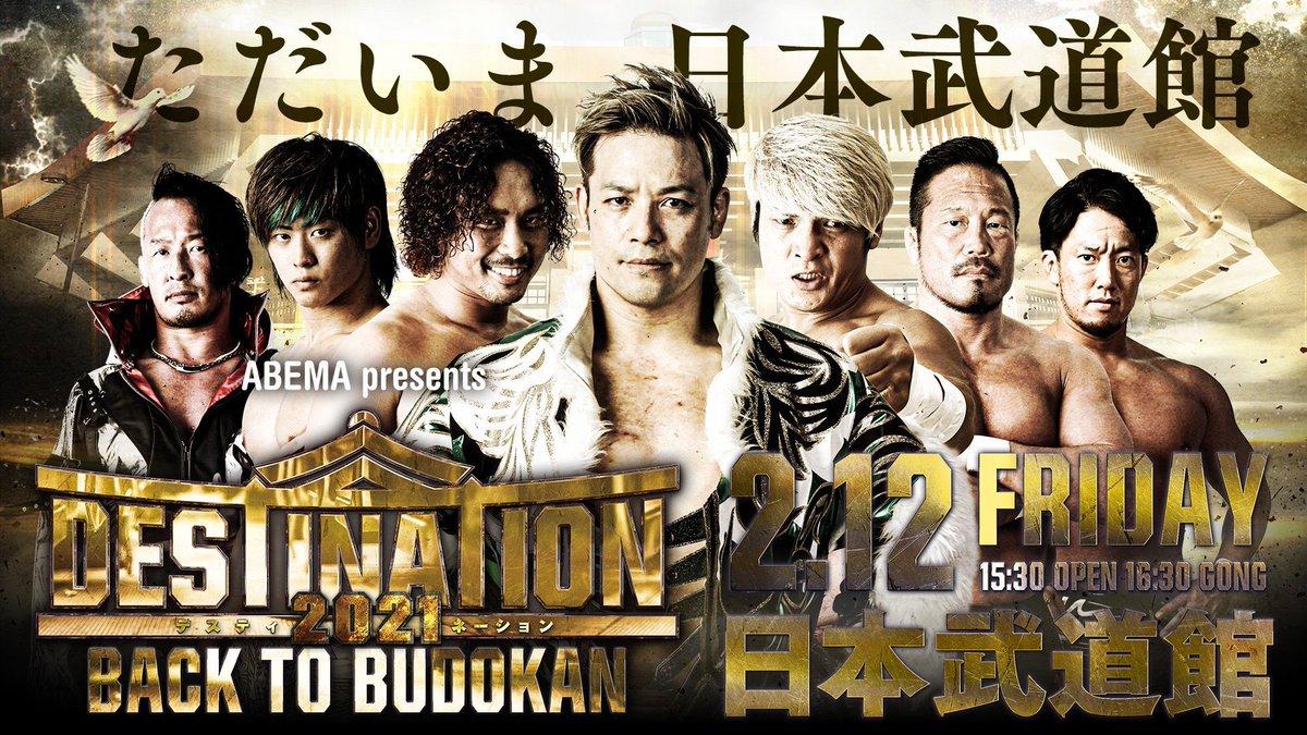 Cobertura: Pro-Wrestling NOAH Destination 2021: Back To Budokan – A era de Mutoh!