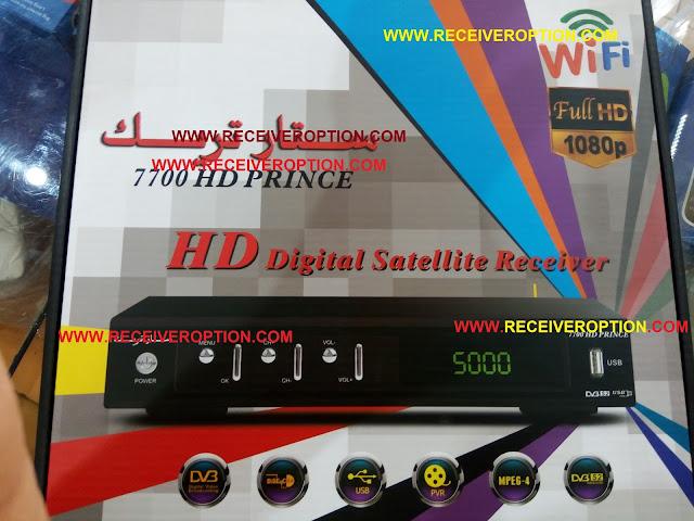 STAR TRACK 7700 HD PRINCE RECEIVER BISS KEY OPTION