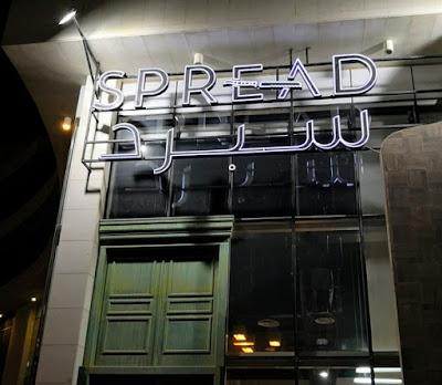 مطعم سبرد Spread الرياض | المنيو ورقم الهاتف والعنوان