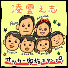 Soccer Family Sticker!