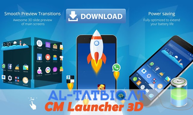 تحميل تطبيق CM Launcher PRO 3D 2020 اخر اصدار