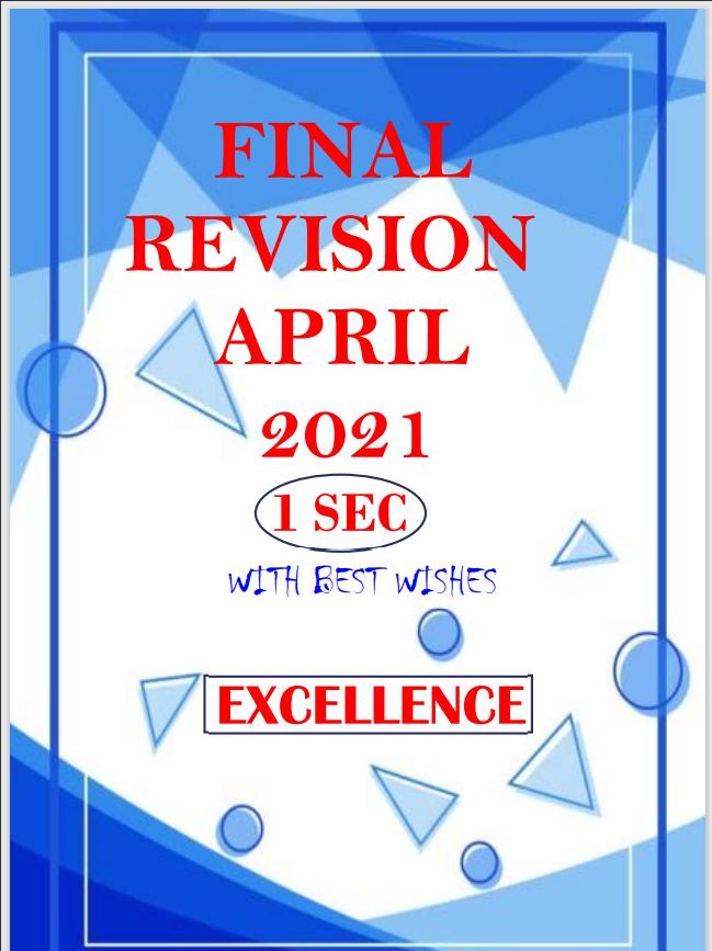 افضل مراجعة انجليزى شهر ابريل اختيارى (قواعد - كلمات) على الوحدات 9-10 للصف الأول الثانوى الترم الثانى 2021  اهداء Excellence