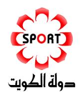 قناة الكويت الثالثة الرياضية بث مباشر - KTV Sport Live