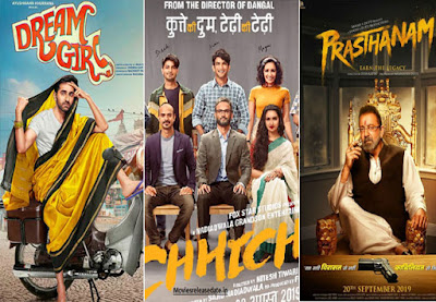 Bollywood, Tollywood, Hindi, Telugu, Tamil, Malayalam, September 2019 Bollywood movies release date, मनोरंजन की खबर, 2019 September Bollywood Movies, Entertainment News in Hindi, 2019 September Bollywood Movies in Theatres,  Bollywood News in Hindi, Upcoming Bollywood Movies in September 2019, Gossip, Movie News, entertainment samachar, latest entertainment news, मनोरंजन समाचार, एंटरटेनमेंट न्यूज़, breaking news in hindi, latest hindi movie news, bollywood movies news, Movie Reviews in hindi, latest bollywood movies update, upcoming bollywood movies