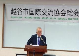 令和元年度 越谷市国際交流協会総会及び交流会開催される