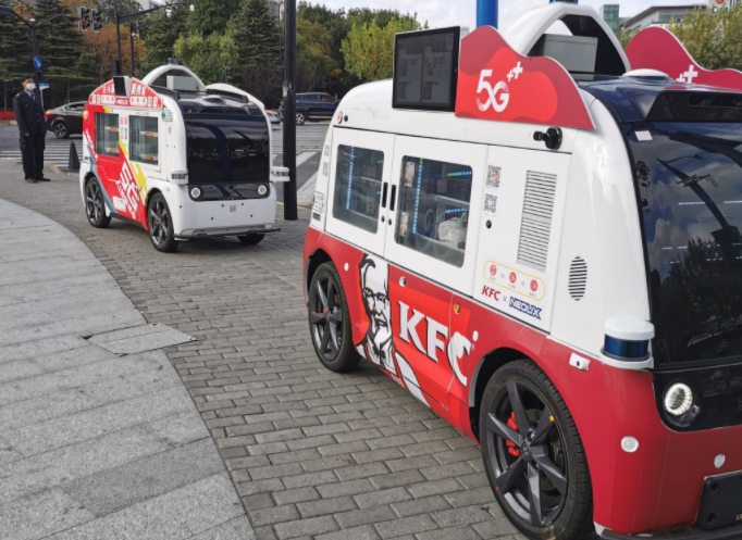 KFC's unmanned vehicle